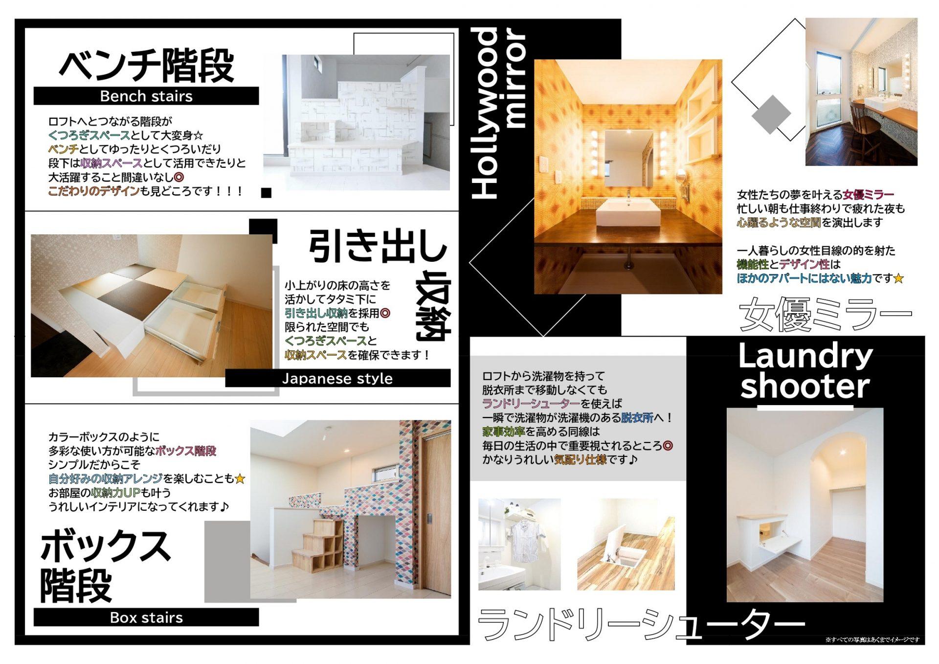投資アパート 【名古屋】Terre-Ⅳ(テールフォー)